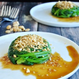 Ginger Sauce Spinach